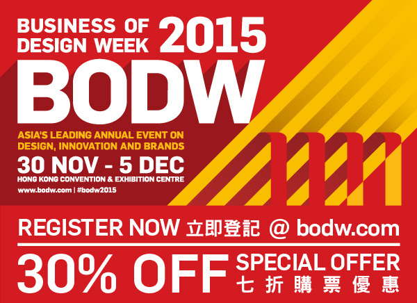 BODW – Space & Design